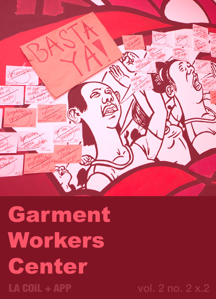 Garment Workers Center